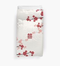 Red Oriental Cherry Blossoms on Ivory and Chinese Wedding Double Happiness | Japanese Sakura  Duvet Cover