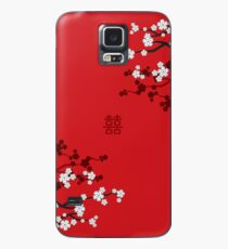 Weiße orientalische Kirschblüten auf rotem und chinesischem Hochzeits-doppeltem Glück | Japanische Sakura Hülle & Klebefolie für Samsung Galaxy