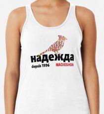 NADIESHDA Camiseta de tirantes para mujer