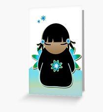 Koki Kawaii - Little Sky Greeting Card