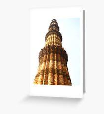 Qutub Minar Greeting Card
