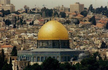Dome of the Rocks, Jerusalem by poupoune
