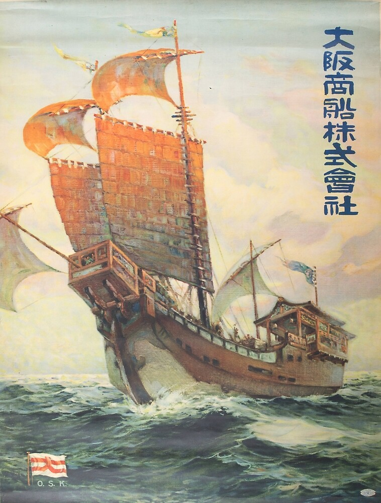 Vintage poster - Chinese Ship by mosfunky