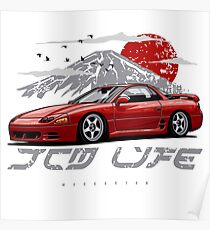 JDM Life. 3000GT / GTO Poster