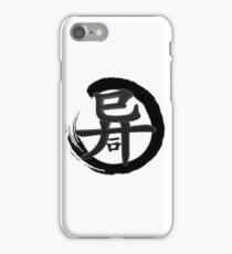 Chinese words,writing brush,ink iPhone Case/Skin