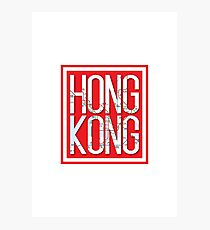 Hong Kong On the Map Photographic Print