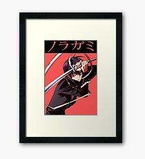 Noragami (ノラガミ ) - Yato Framed Print