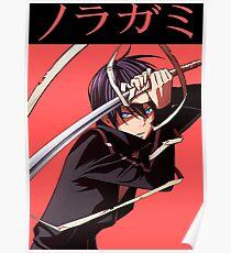 Noragami (ノラガミ ) - Yato Poster