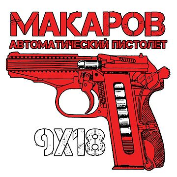 makarov automatic pistol by terrydean
