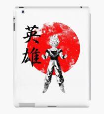 Japan Hero (Kanji) iPad Case/Skin