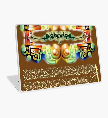 Ayat ul Kursi Painting Laptop Skin