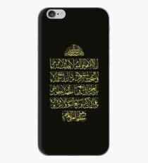 Ayatal kursi Calligraphy  iPhone Case