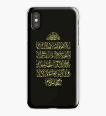 Ayatal kursi Calligraphy  iPhone Case/Skin