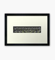 ayat ul kursi calligraphy Framed Print