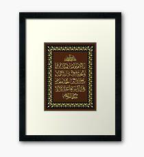 aayat al kursi calligraphy Framed Print
