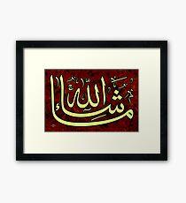 Ma Sha Allah Framed Print
