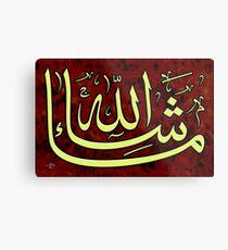 Ma Sha Allah Metal Print
