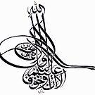 Ala Inna Auliyaallahi La Khaufun Alaihim Wala hum Yahzanun by HAMID IQBAL KHAN