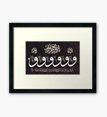 shahadah Calligraphy Painting Framed Print