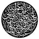 Man an amal Allaho alaehe  by HAMID IQBAL KHAN