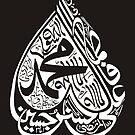 Panjtan Pak Calligraphy Design by HAMID IQBAL KHAN