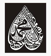 Panjtan Pak Calligraphy Design Photographic Print