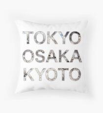 Tokyo, Osaka, Kyoto Throw Pillow