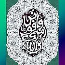 wa ufawwizu amri ilallah by HAMID IQBAL KHAN