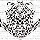 La ilaha illa Hoa fatakhizhu Wakila by HAMID IQBAL KHAN