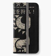 Village Quest - Diablos iPhone Wallet/Case/Skin