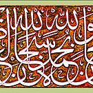 subhanallahi wabehamdihi سبحان الله وبحمده سبحان الله العظيم by HAMID IQBAL KHAN