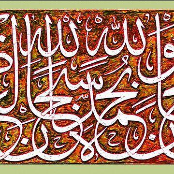 subhanallahi wabehamdihi سبحان الله وبحمده سبحان الله العظيم by hamidsart