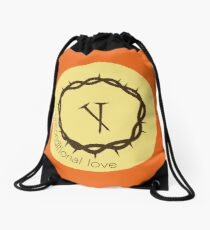 Image Unconditional love  Drawstring Bag