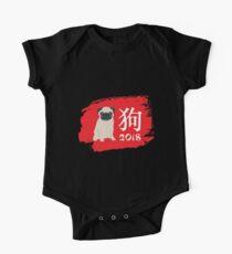 Jahr des Hundes Chinesisches Neujahrsfest 2018 Mops Baby Body Kurzarm