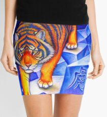 Colorful Chinese Zodiac Animals Year of the Tiger Mini Skirt