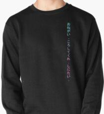 Onegai, koroshitekure. Shinitai. (Bitte töte mich. Ich will sterben.) Sweatshirt