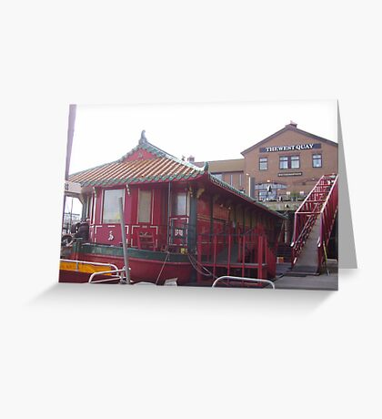 Chinese Boats Greeting Card