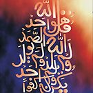 Qul Huwallahu Ahad by HAMID IQBAL KHAN