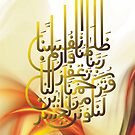 Rabbana Zalamna Anfusana  by HAMID IQBAL KHAN