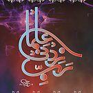Rabbi Zidni elma Calligraphy by HAMID IQBAL KHAN