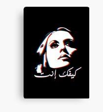 Fayrouz  Canvas Print