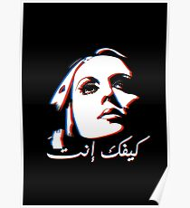 Fayrouz  Poster