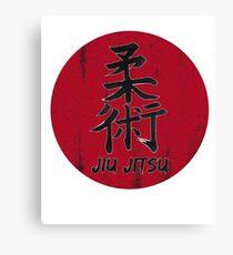 Jiu Jitsu - Japanese Kanji, BJJ MMA Canvas Print
