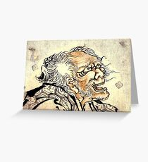 Hokusai - head of an old man Greeting Card