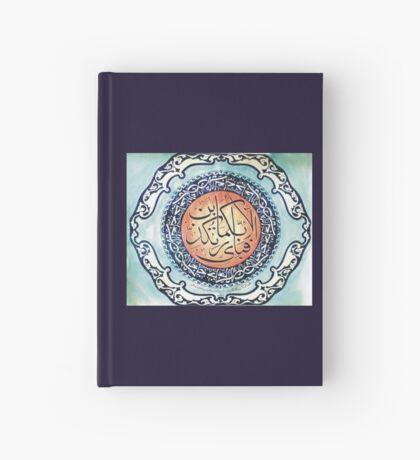 Fabi Ayye Aalai rabbikuma Tukazziban Hardcover Journal