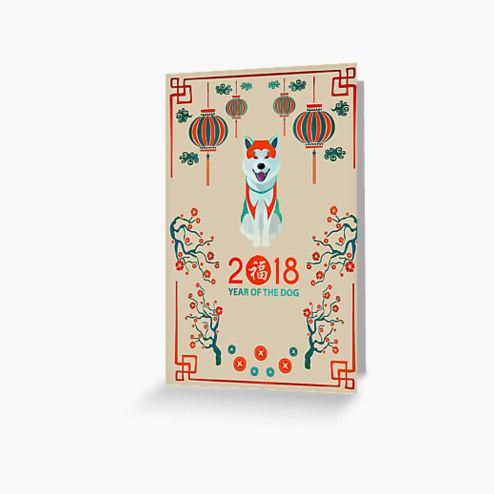 Frohes neues Jahr des Hundes 2018 - Husky Grußkarte