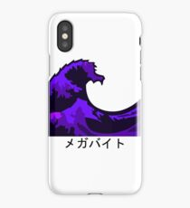 Japanese Wavy Emoji iPhone Case/Skin