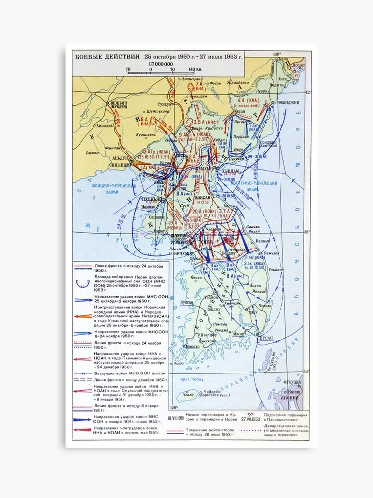 Guerra De Corea Mapa.Mapa Militar Sovietico De La Guerra De Corea 2 Lienzo