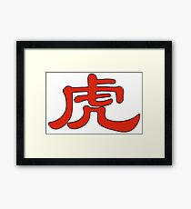 Chinese characters of Tiger Framed Print