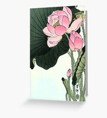 Lotus Flower - Vintage Japanese Fine Art Greeting Card